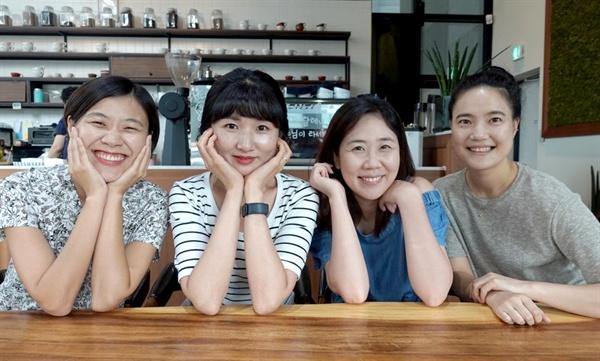 마더티브 멤버 4명. 왼쪽부터 홍현진, 이주영, 봉주영, 최인성