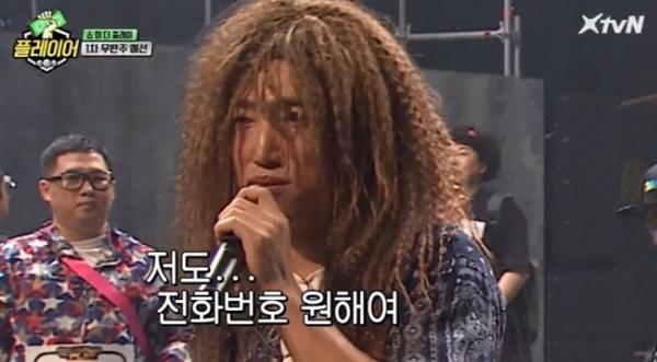 논란이 된 tvN <플레이어> 중 한 장면
