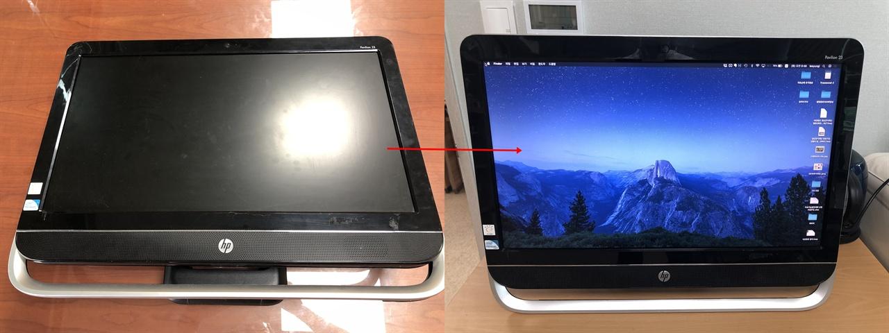 메인보드가 고장 난 일체형 컴퓨터를 23인치 모니터로 부활.