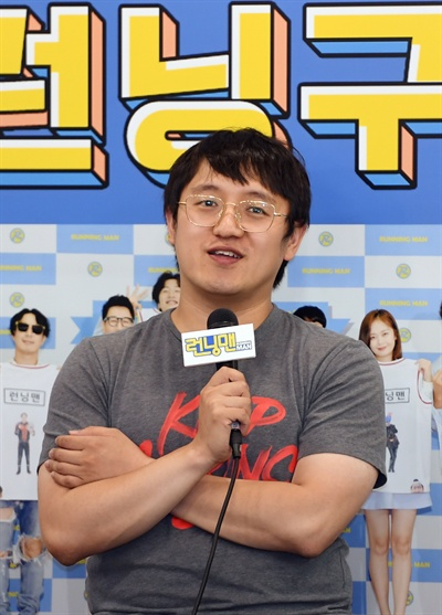 SBS <런닝맨> 기자간담회