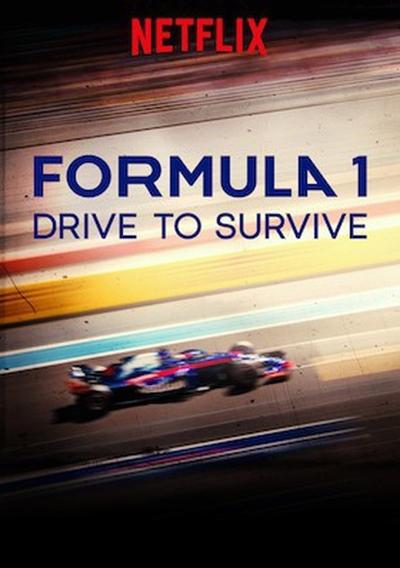 넷플릭스 오리지널 다큐멘터리 시리즈 <F1, 본능의 질주> 포스터.