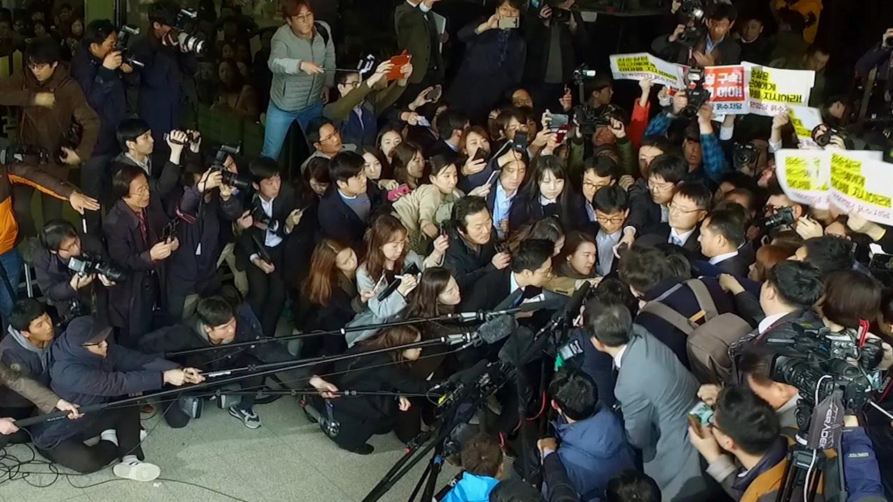 이상호 감독 <대통령의 7시간>