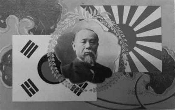 한국통감부 설치를 기념하는 1906년 그림엽서. 개인이 소장 중인 이 엽서의 이미지는 목수현 논문에 수록돼 있다.