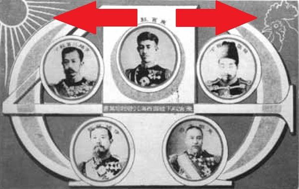 일본 왕세자의 대한제국 방문을 기념하는 1907년 그림엽서. 부산박물관이 소장 중인 그 엽서의 이미지는 목수현 논문에 수록돼 있다.