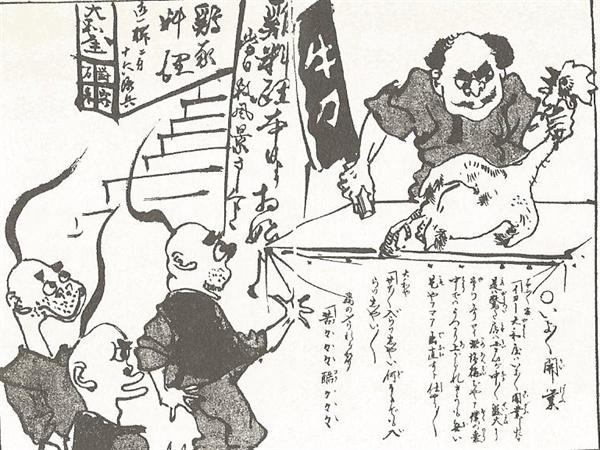 청일전쟁 당시 일본의 조선침략을 풍자하는 만화. <일본, 만화로 제국을 그리다>에 수록돼 있다.