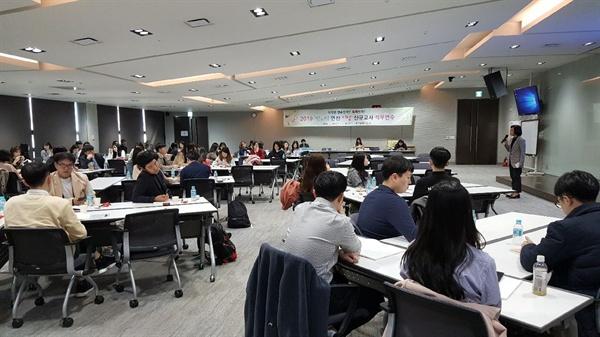 지난 4월 19~20일 실시한 연천교육지원청의 2019 신규교사 역량강화 직무연수
