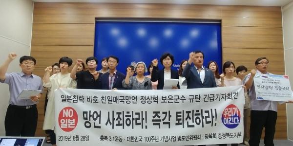 지역 시민사회단체는 정 군수 퇴진운동과 함께 주민소환을 추진하기로 했다.