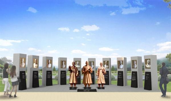 왕산 가문의 독립운동가 13분 동상의 조감도. 최근에 허은 여사를 포함하여 14명이 되었으나 이 동상들은 지금 설치되지 못하고 창고에 방치되어 있다.