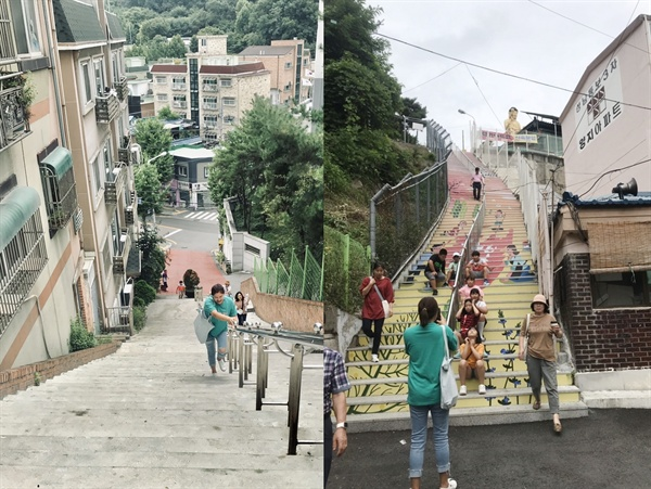 단대동에서 양지동으로 넘어가는 계단 지동초등학교 친구들과 주민들이 계단을 즐기고 있다.