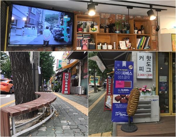논골 카페 카페 안 TV엔 단대동 마을 영상이 나오고 있었다. 긴 길가에서 벤치가 놓여 있는 곳은 논골 카페 밖 뿐이었다. 논골 카페는 장애우 부모님들의 모임이 신탁받아 경영하고 있었다.