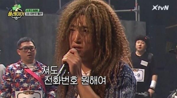 tvN <플레이어> 방송 중 일부.