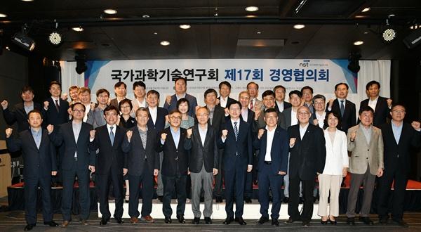 6일 창원 그랜드머큐어앰배서더호텔에서 열린 '국가과학기술연구회 제17회 경영협의회'.