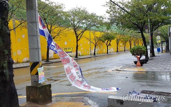7일 창원 시가지에 걸려 있던 펼침막이 태풍으로 날리고 있다.