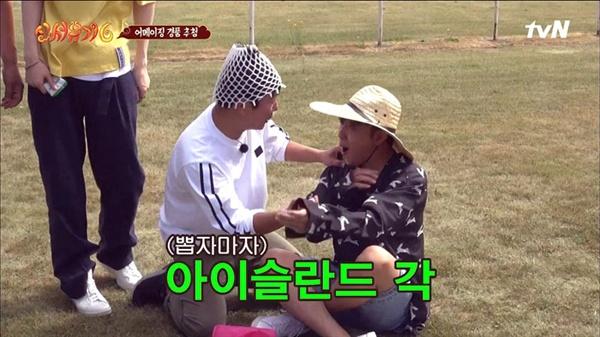 지난해 11월 방영된 tvN < 신서유기 6 >의 한 장면.