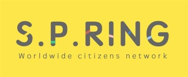 S.P.Ring세계시민연대 로고 S.P.Ring세계시민연대 로고