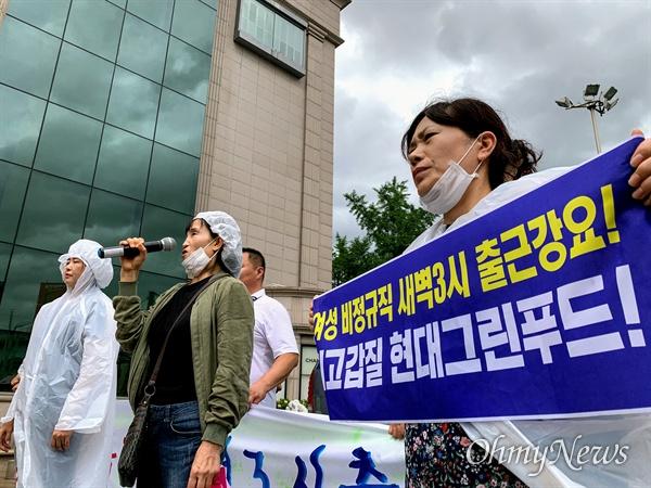 현대그린푸드 식당 노동자들이 태풍경보가 발표된 7일 낮 서울 압구정동 현대백화점 압구정본점 앞에서 최저임금 보장을 요구하는 집회를 열고 있다.