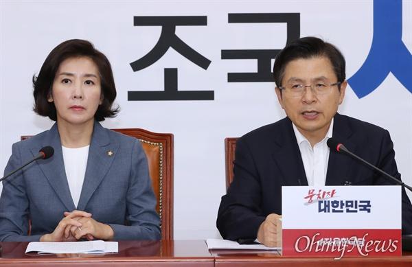 자유한국당 황교안 대표가 9일 오전 국회에서 열린 최고위원회의에서 모두발언을 하고 있다. 왼쪽은 나경원 원내대표.