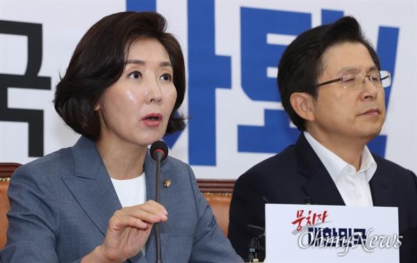 자유한국당 나경원 원내대표가 9일 오전 국회에서 열린 최고위원회의에서 모두발언을 하고 있다.