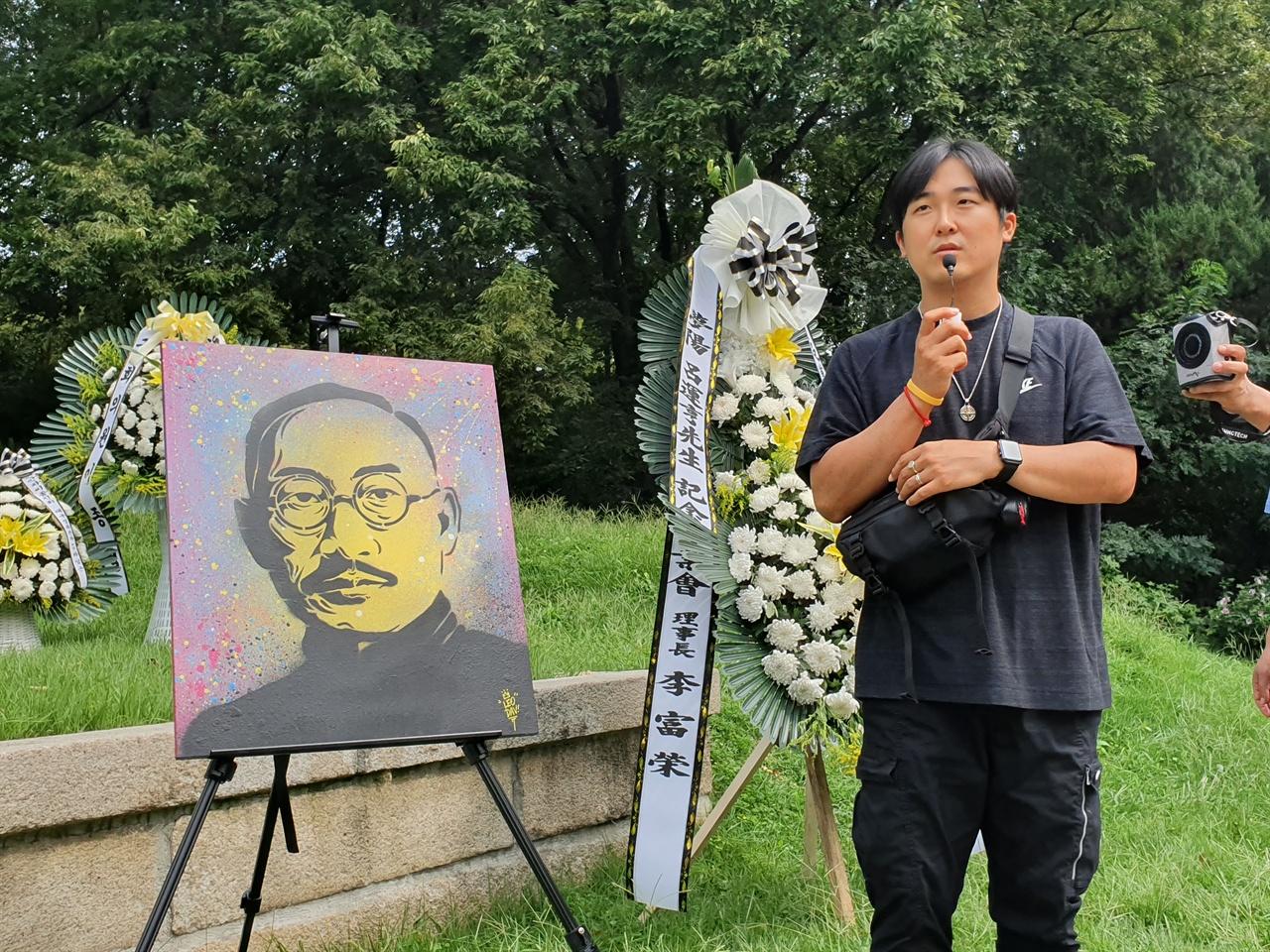 차리석 선생의 그라피티 초상화를 헌정한 레오다브 최성욱 작가