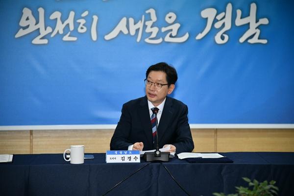 9일 경남도청 도정회의실에서 열린 가칭 '(주)경남벤처투자' 설립 업무협약식.