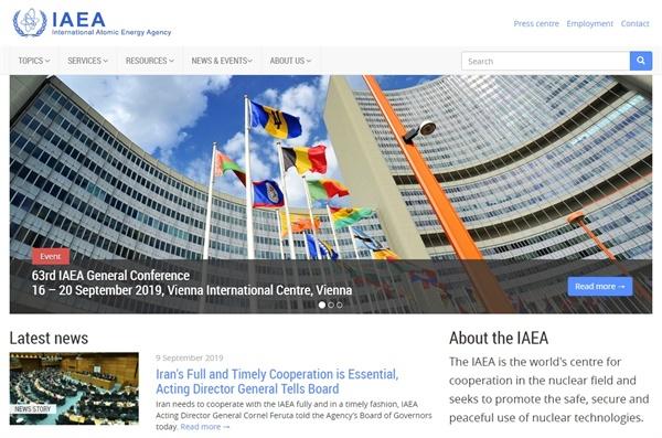 국제원자력기구(IAEA) 공식 홈페이지 갈무리.