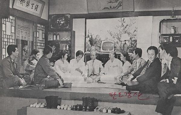 영화 <팔도강산>의 한 장면