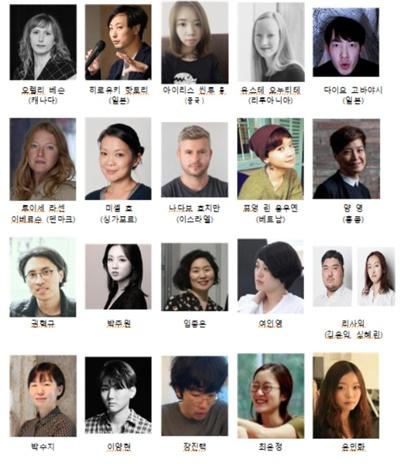 2019 현대미술 국제심포지엄 초청 큐레이터 사진