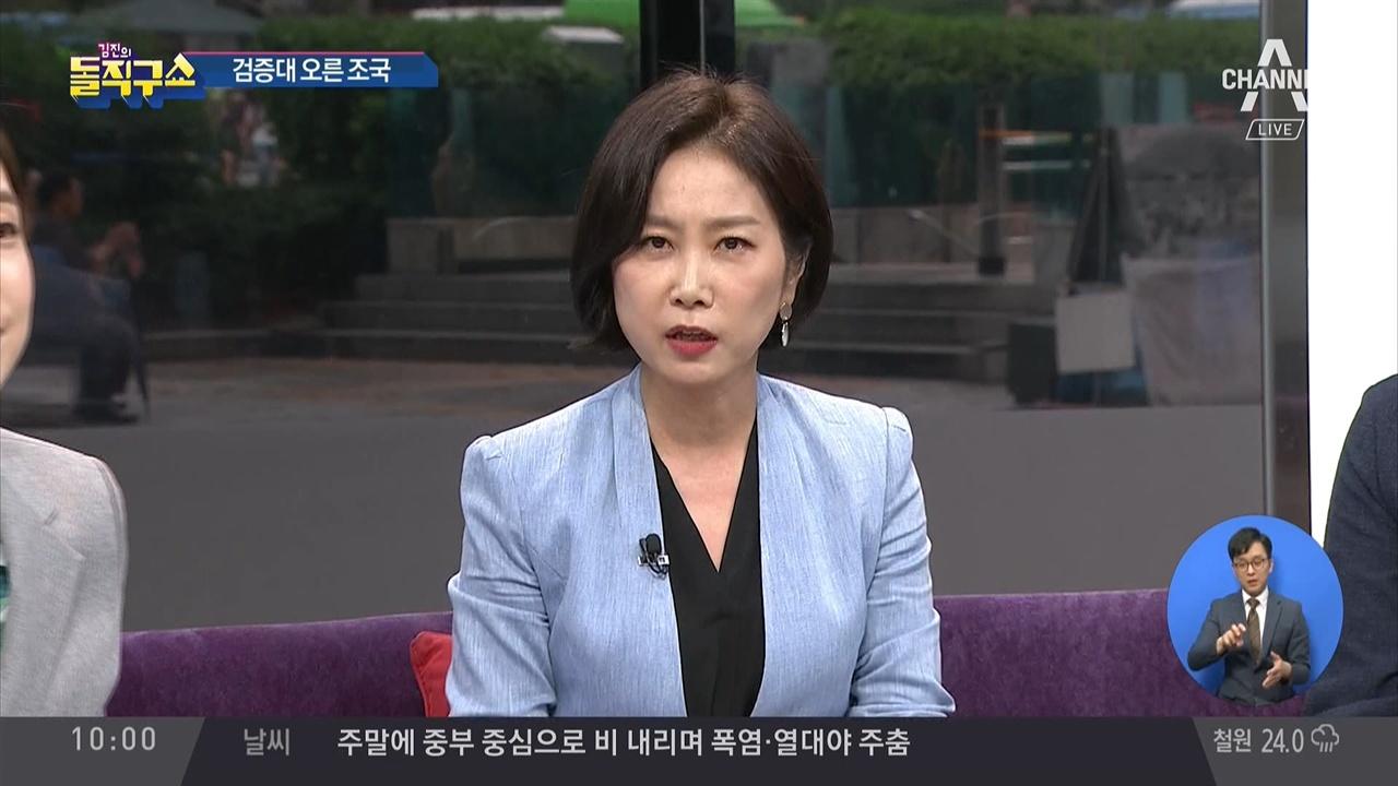 매일 텀블러가 바뀌어서 정체성 혼란을 보여준다는 허은아 씨 채널A <김진의 돌직구쇼>(8/15)
