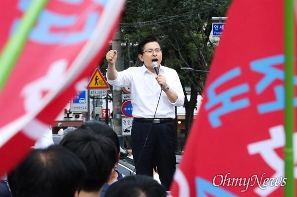 자유한국당 황교안 대표가 10일 오전 서울 서대문구 현대유플렉스 앞에서 열린 문재인정권 순회 규탄집회에서 발언을 하고 있다.