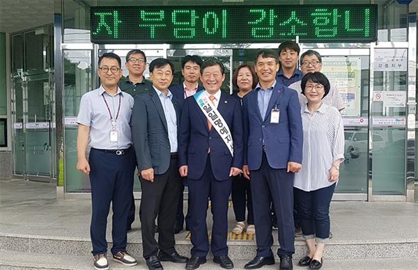 10일 강릉시의회 최선근 의장이 국민건강보험공단 명예지사장으로 활동했다.