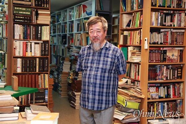 한홍구 성공회대 교수