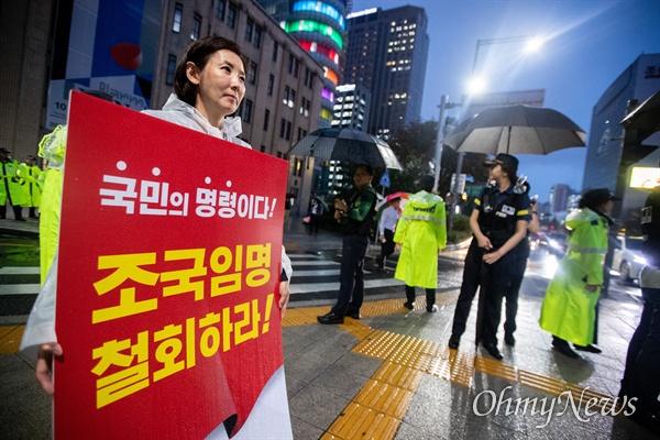 자유한국당 나경원 원내대표가 10일 오후 서울 광화문광장 앞 세종대로 사거리에서 조국 법무부 장관 임명 철회 1인 시위를 하고 있다.