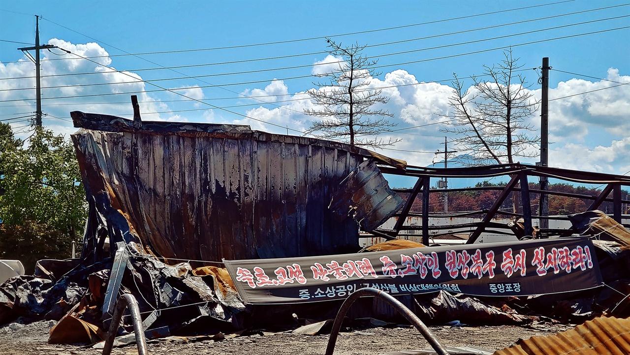 중·소상공인 피해 신고액이 1431억 원에 달한다고 강원도가 밝혔지만 이 또한 현장에서는 아직 전체적으로 집계된 피해 규모가 아니라고 했다.