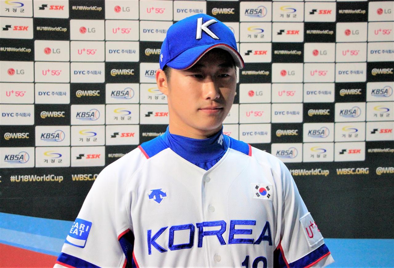 U-18 야구 월드컵에서 활약했던 남지민 선수.
