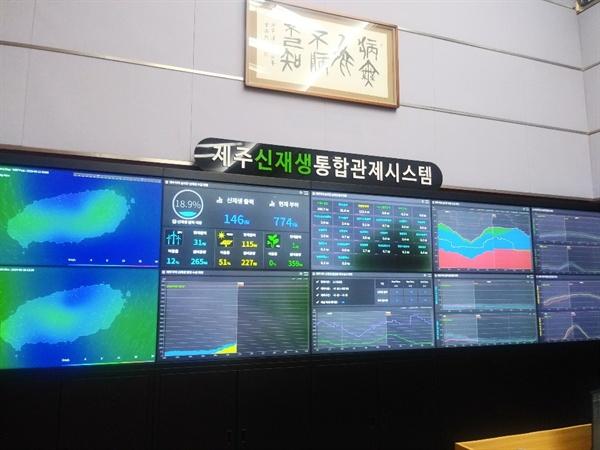 김영환 본부장은 한국전력거래소 제주본부가 역량을 집중 중인 신재생 예측시스템 개발이 곧 대한민국의 미래해법이 될 것이라고 밝혔다.