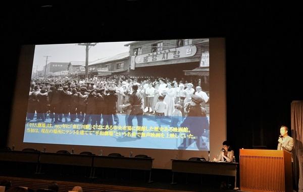 <일본 커뮤니티시네마회의 2019 in 사이타마> '한일 커뮤니티시네마 회의' 에서 등단한 미림극장 최현준부장