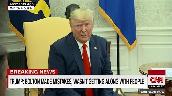 도널드 트럼프 미국 대통령의 존 볼턴 전 백악관 국가안보보좌관 관련 발언을 보도하는 CNN 뉴스 갈무리.