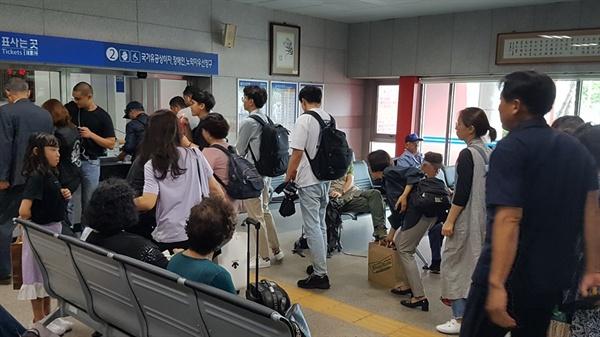 미처 열차표를 예매하지 못한 귀성객들이, 남아있는 표를 구입하기 위해 길게 줄을 서있다.
