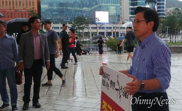 12일 황교안 자유한국당 대표가 서울역에서 1인 시위를 하고 있다.