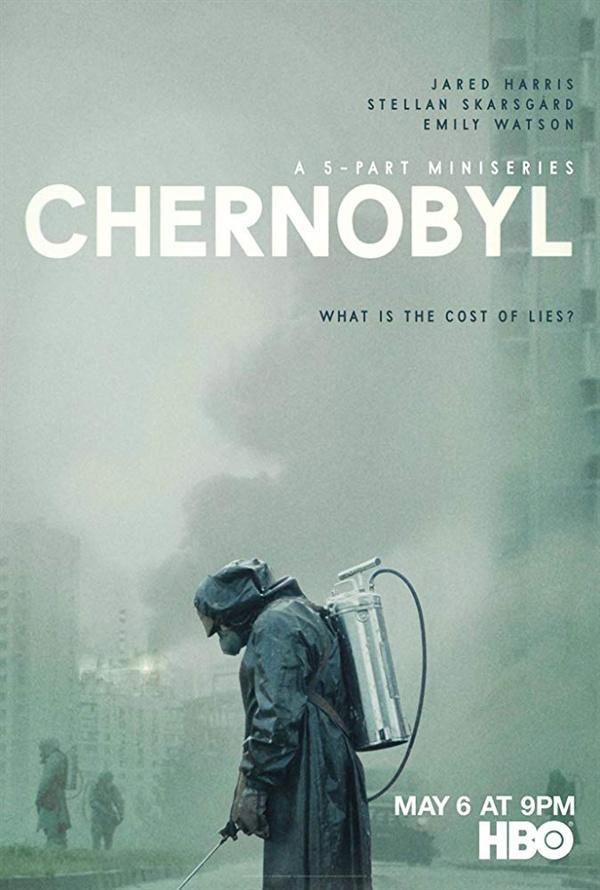 HBO의 드라마 <체르노빌>의 포스터