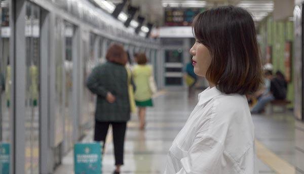 제21회 서울국제여성영화제 한국장편경쟁 작품상 수상작 <우리는 매일매일>(2019)