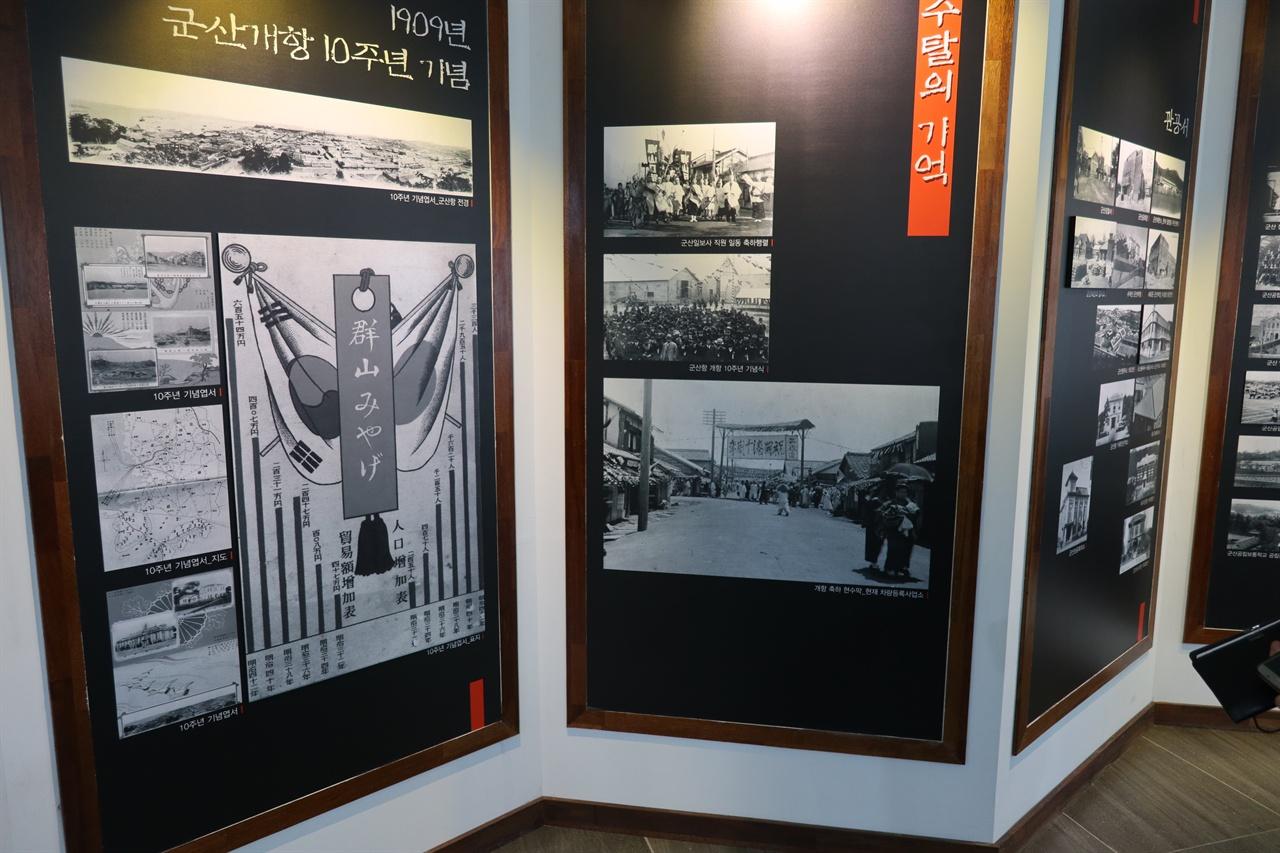 전시실 '수탈의 기억' 코너 사진자료들