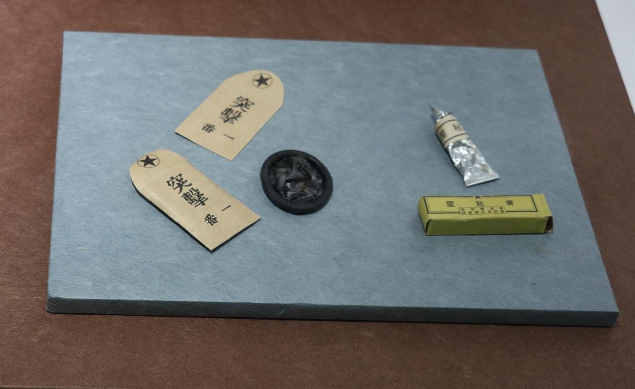 일본 병사들이 사용했던 콘돔과 성병 치료제