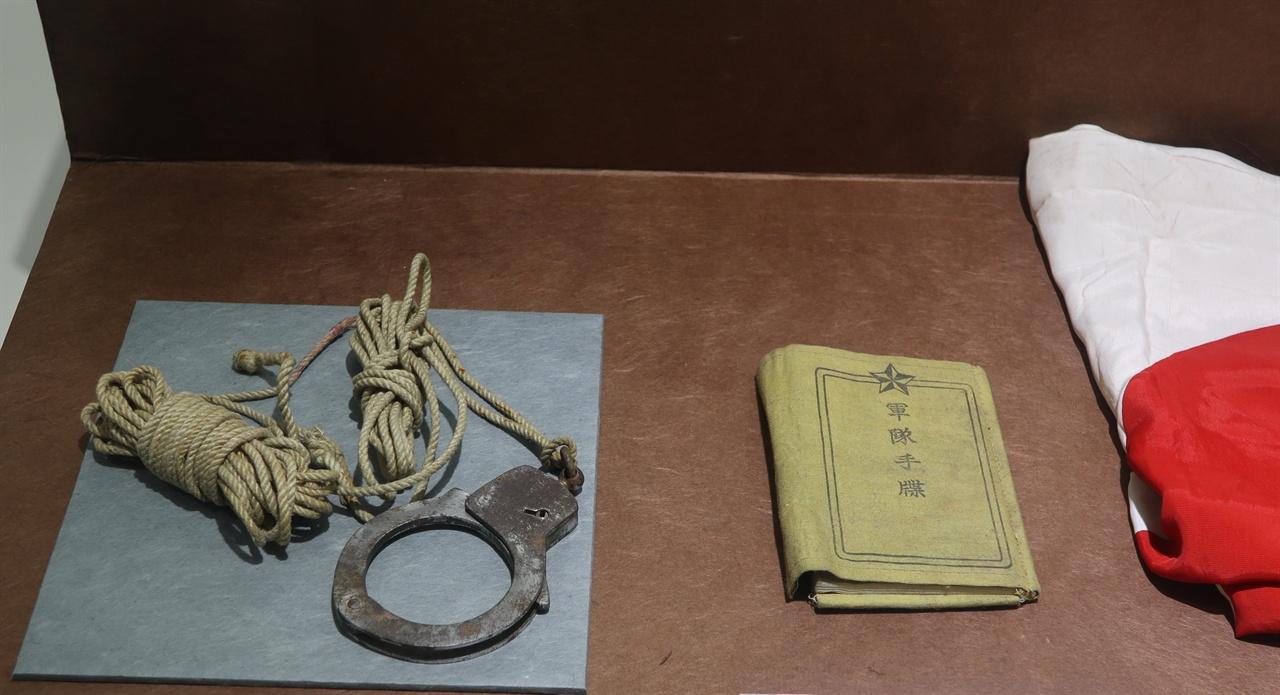 일본 헌병들이 사용했다는 수갑과 포승즐