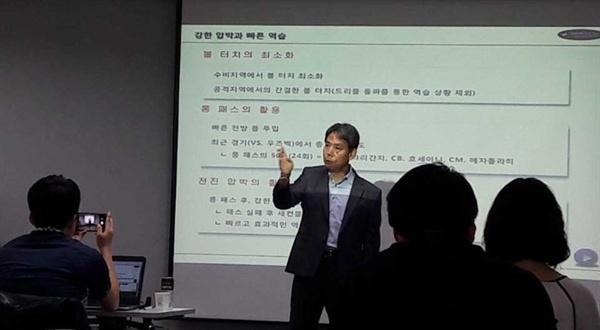 명지대학교에서 축구 전력을 분석하고 있는 신문선 박사