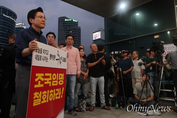 14일 저녁 황교안 자유한국당 대표가 서울역에서 추석 연휴 기간 두 번째 1인 시위를 진행했다.