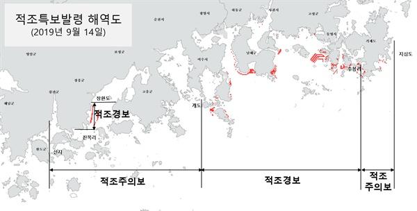 남해안 적조 발생 해역도(9월 14일).