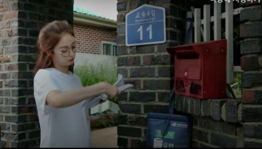 KBS 2TV 특집 드라마 <생일 편지>의 한 장면