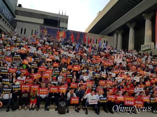 자유한국당이 15일 오후 서울 광화문 세종문화회관 앞에서 '헌정유린, 위선자 조국 사퇴 국민서명 운동 광화문본부 개소식'을 열었다.