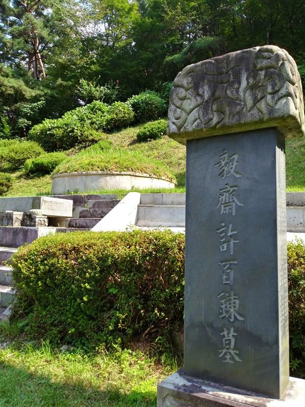 의재 허백련 묘소 무등산 중턱 비탈진 곳에 자리하고 있어서, 묘소에서 내려다본 경관이 자못 후련하다. 의재 문화유적은 모두 묘소 아래쪽에 옹기종기 모여있다.